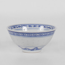 "Porcelain Blue and White Rice Pattern 3.5"" Tea Cup"
