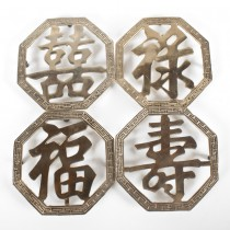 4 Metal Coaster Chinese Words
